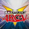 【遊戯王ARC-V】第114話「闇に輝く超銀河」感想