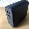 モバイルバッテリ-「を」充電する 電源プラグ搭載モバイルバッテリーを持ち歩く意味