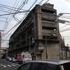 横浜鶴見のひとり軍艦島・田村工業
