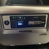 【散財】「LiB-AID E500 for Music」を導入したぞー! 開封・現環境確認・お試し編(オーディオ用電源 HONDA製 LiB-AID E500 for Music)