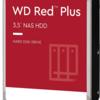 【特価】セール情報:WD Red Plus 10TB【2020/12/28まで】