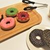 フェルトドーナツ『基本のドーナツ』作り方 ★☆☆☆☆