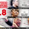 10.8 新日本プロレス King of Pro-Wrestling ツイート解析