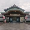 東京お台場 大江戸温泉物語の訪問記