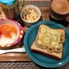 朝ごはん☆おかゆトマトソース掛け&バナナ