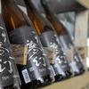 日本酒の利き酒の方法!正しいテイスティングの仕方とは?