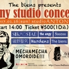 【2017.02.26(SUN) Tiny Studio Concert】