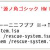 Source Han Sans HW - 源ノ角ゴシックの等幅版が出てました。