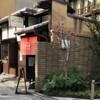 ベルアメール 京都別邸さんで買ったもの/ベルアメールさんのケーキ チーズケーキ他