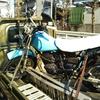 #バイク屋の日常 #ヤマハ #TW200 #キムタク #ビューティフルライフ