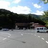 岐阜のマチュピチュ(上ヶ流茶園)へ行ってみよう(^^)/