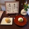 今週(11/1〜6)の季節の和菓子
