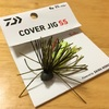 COVER JIG SS