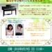 8/19(日)YAMAHAハイブリッドピアノN1を使用したコンサートを開催!