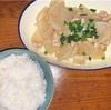 大根と鶏肉のあっさり煮 ヘルシオホットクックで自炊(84)