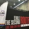 28.EXILE THE SECONDのライブに行ってきた