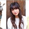 ゴジラ:「GODZILLA 決戦機動増殖都市 」:マイナ&ミアナ役として上田麗奈&小澤亜李が出演決定!