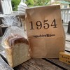 ふわっふわの食パンがうますぎる!佐賀でパン屋さんを探すならココ!