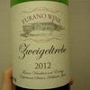 初めての「北海道産ワイン」飲み比べ7本