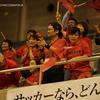歴史に名を刻むのは〜第23回電動車椅子サッカー日本選手権⑨MAX10決勝