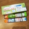 エピペン処方時の使い方指導【食物アレルギー】