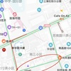 【上海カフェ案内⑤】カフェ、コーヒーが好きなら一日中楽しめる!最新3大カフェ通りに突撃。後編