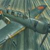 (13)日本戦跡探訪 大井海軍航空隊跡