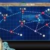 【二期】マンスリー任務:「水上反撃部隊」突入せよ!(2-5)