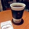 スターバックスのドリンク無料レシートが当たったので、結構高いコーヒーを飲んでやった