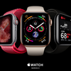 Apple Watch Series3を修理すると最新のSeries4と交換可能に:旧モデルの在庫不足から