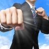 年収が上がらない大手特許事務所は辞めるべき|特許事務所の転職