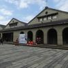 【台湾の旅22】たばこ工場跡をリノベーションしたアートゾーン『松山文創園区』前編