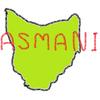 【オーストラリア】タスマニアまでの行き方。フェリー予約はここに気を付けよう。