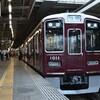 阪急1000系1011F、営業運転開始