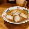 一日 30 食限定のツルツルモチモチピロピロ麺を喰らう 〜らーめん心繋 喜多方ラーメン〜