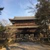 南禅寺とひとつの終わり