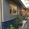 訪問 : COFFEEMAN / 福岡 六本松