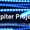 要チェックICO「Jupiter COIN(ジュピターコイン)」ホワイトペーパー詳細|仮想通貨トレンドニュース
