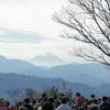 登山するは英語で何と?【高尾山】とミシュラン・ギネスとの関係は?