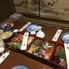 Kimono Flea Market ICHIROYA's News Letter No.678