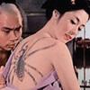 映画感想「刺青(いれずみ)」「痴人の愛」(増村保造版)「ルパン三