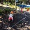 城東公園 交通公園は初めての三輪車・自転車の練習に最適