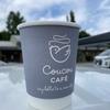 【カフェレビュー】八ヶ岳にあるCoucou CAFE(ククーカフェ)でエスプレッソを飲んできた話