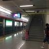 中国旅行2