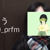 【Perfumeとあなたって?】vol.2 - 砂糖(@310_prfm)
