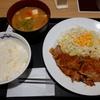 豚肩ロースの生姜焼定食。松屋