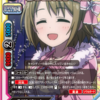 バディファイト今日のカード「ふんわり甘~いアイドル 三村かな子」