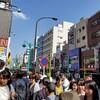 新大久保は韓国ソウルの街