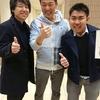 新たなる挑戦~その9~予祝編【後編】