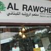 AL RAWCHE(アル ラウチェ)〜ケバブサンドが食べたい!!〜